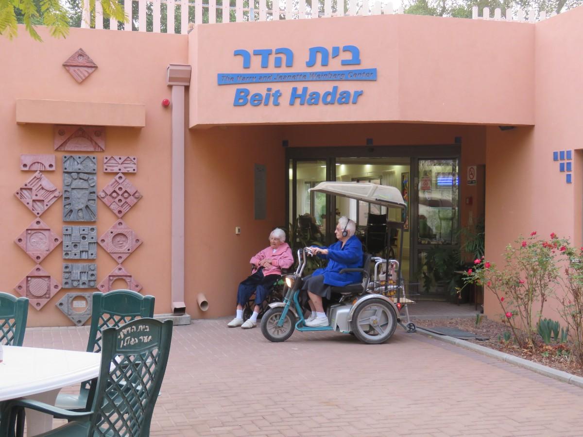 bet-hadar007